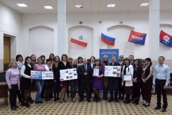 Молодежному объединению педагогов – 15 лет!