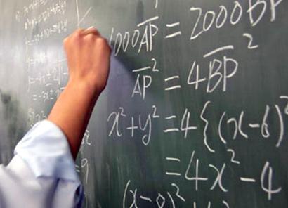 Объявлен конкурс на получение денежного поощрения лучшими учителями Саратовской области