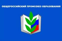 Опыт работы с молодёжью признан на всероссийском уровне.