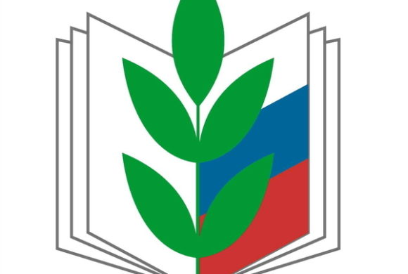 Областное совещание работников образования