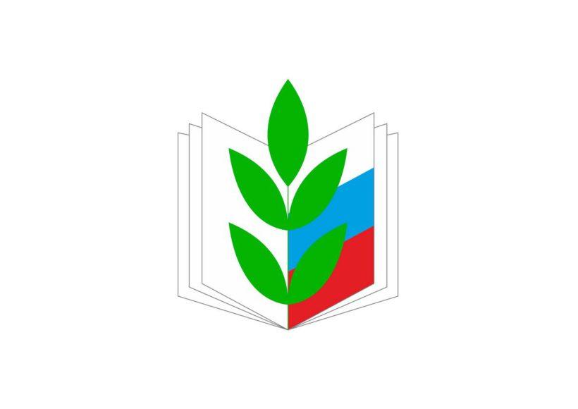 12 главных достижений Общероссийского Профсоюза образования в 2017 году
