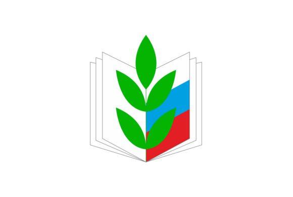 Принято Дополнительное соглашение между министерством образования Саратовской области и Саратовской областной организацией Профсоюза работников народного образования и науки РФ.