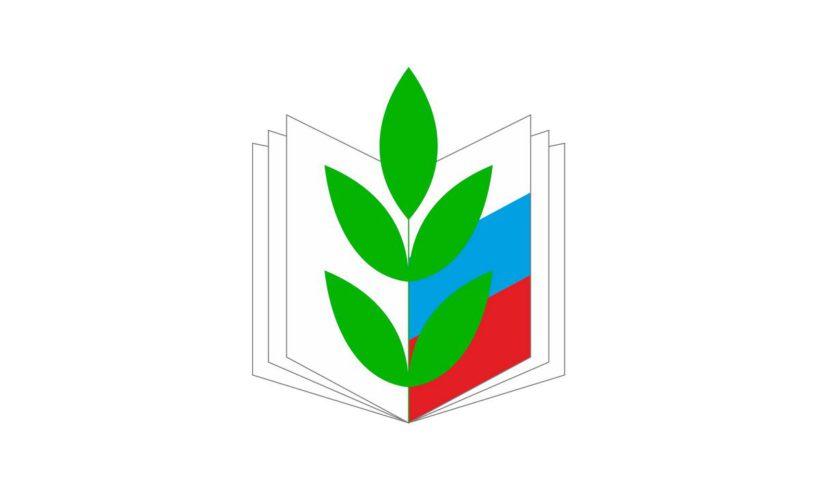 Заявление Саратовского отделения Ассоциации профсоюзов работников непроизводственной сферы РФ