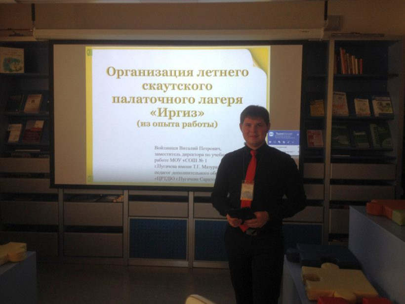 Молодежь Саратова в Артеке.