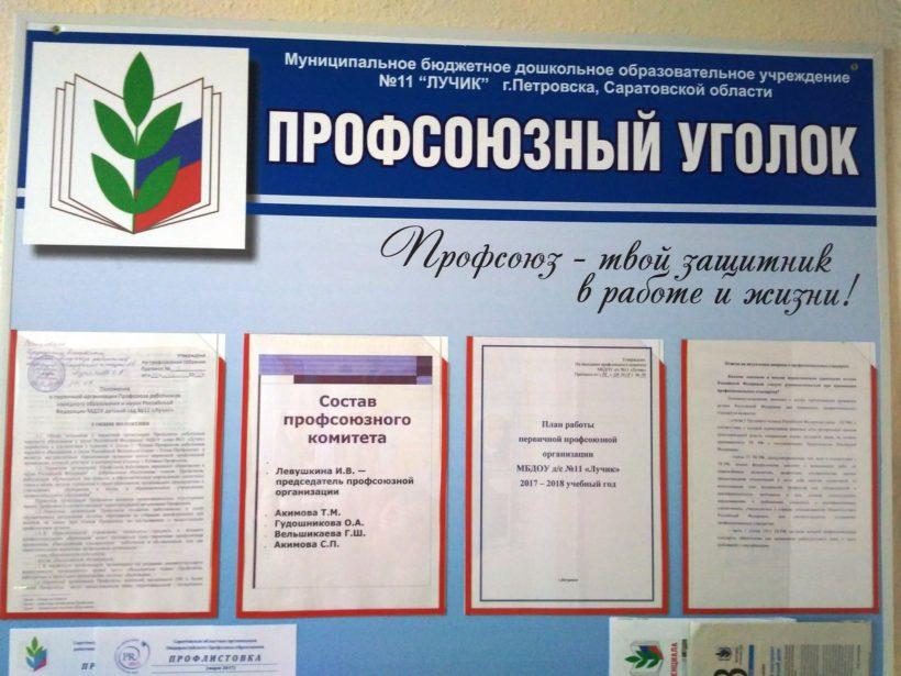 Завершился областной конкурс информационных ресурсов.