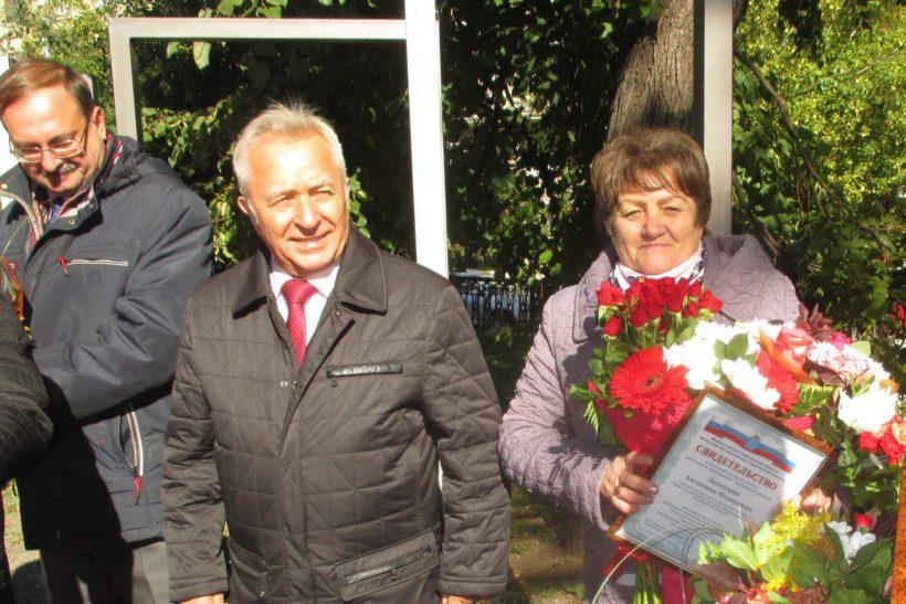 Профсоюзный лидер из Питерки на областной Доске Почета.