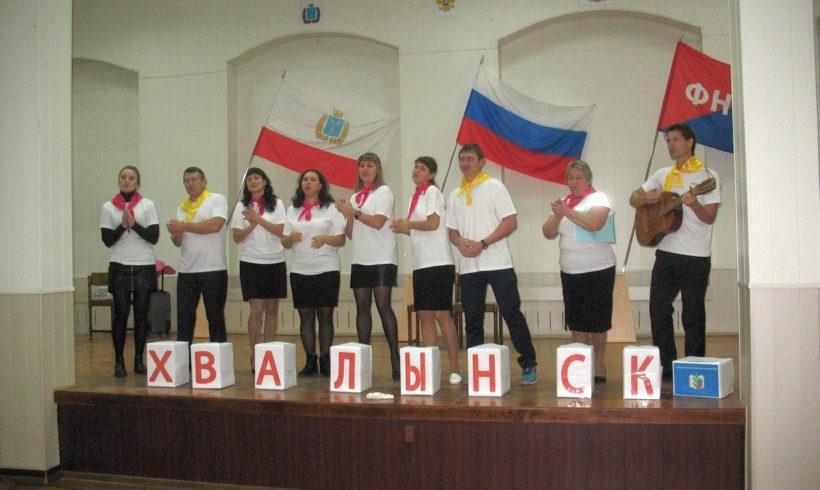 V зональный этап конкурса агитбигад «Мы — в Профсоюзе»
