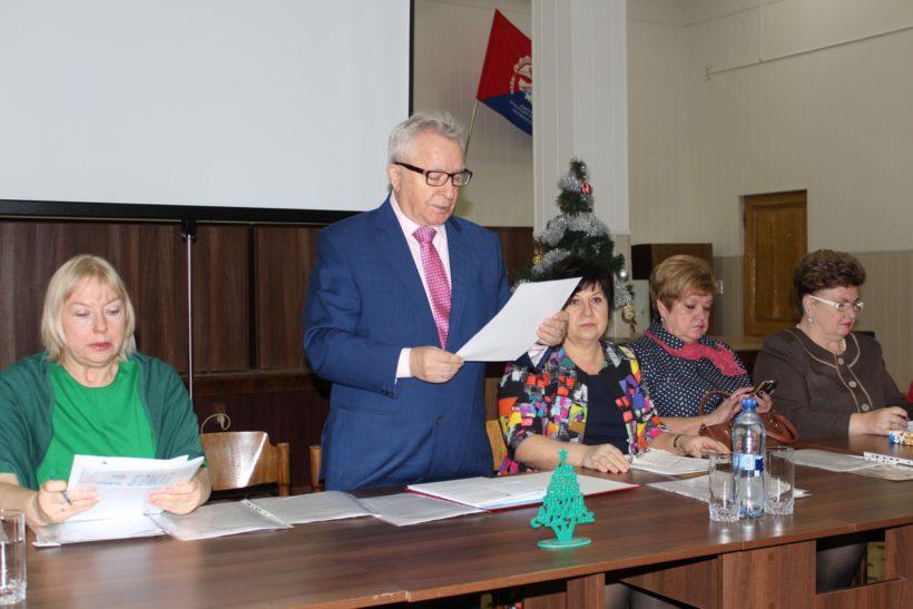 2018 год- Год охраны труда в Профсоюзе.