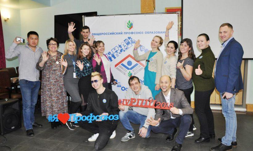Педагогическая школа в Ульяновске.