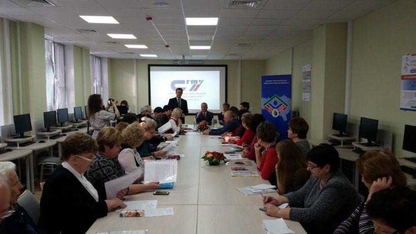 Президиум областной организации Профсоюза обсудил итоги 2017 года