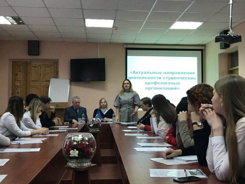 Семинар профсоюзного актива студентов СПО