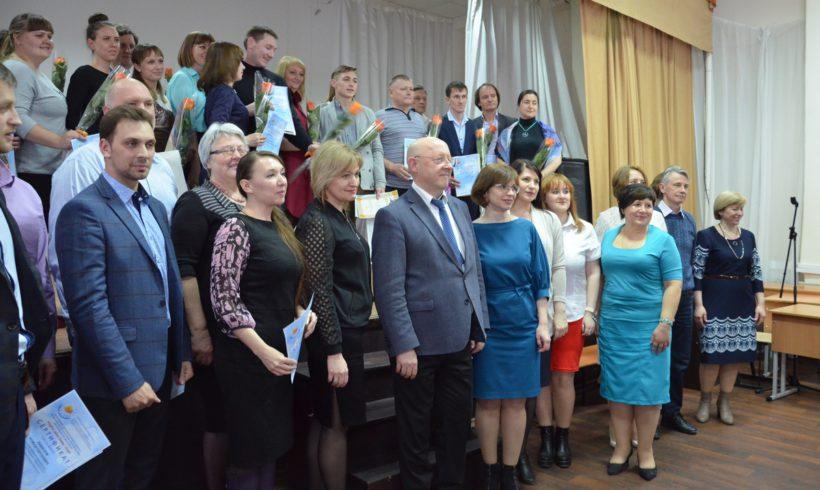 100-летию дополнительного образования России был посвящен областной конкурс «Сердце отдаю детям»