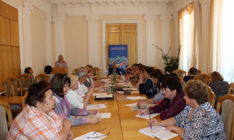 Заседание президиума областной организации Профсоюза