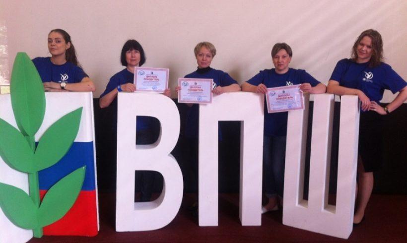 Представители саратовских профсоюзов стали победителями общероссийского конкурса