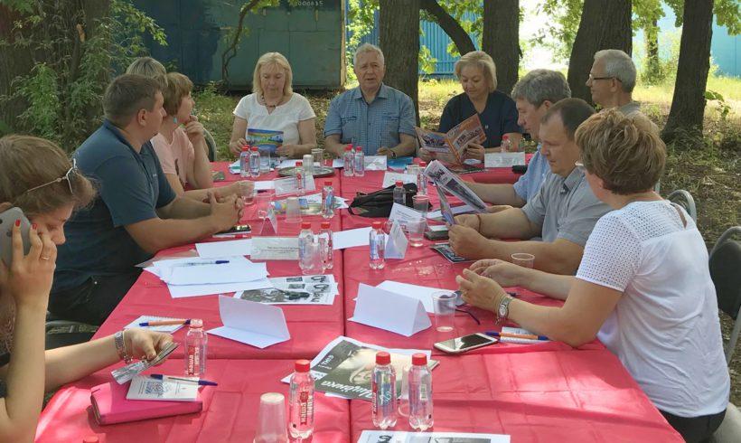 Состоялся семинар-совещание по созданию условий для отдыха и оздоровления работников и студентов