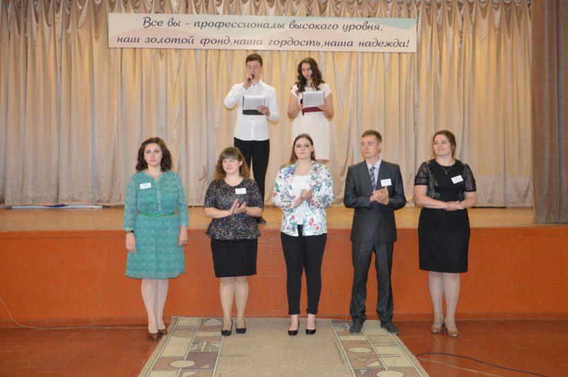 Конкурс молодых преподавателей колледжей – ПРОФИ