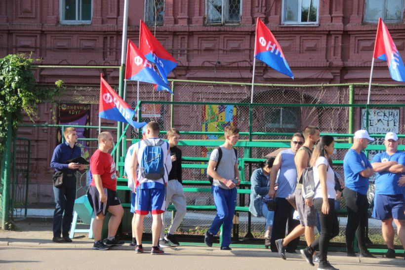 Областная Спартакиада Федерации профсоюзных организаций Саратовской области