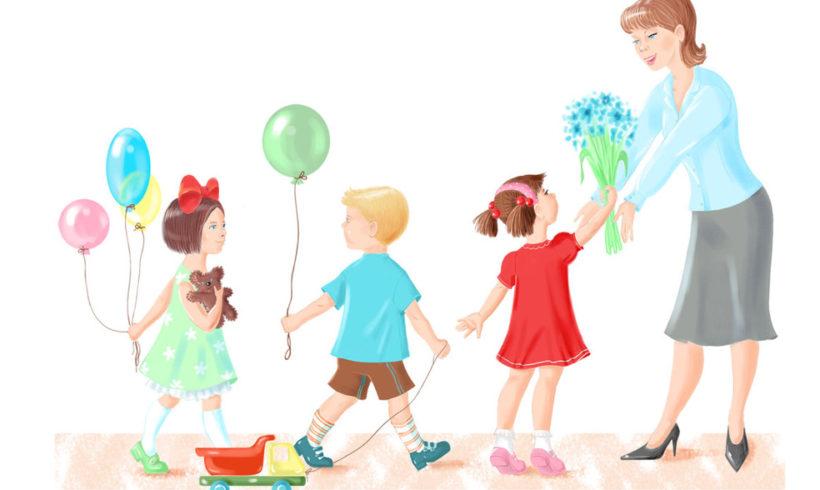 С Днём воспитателя и всех дошкольных работников!