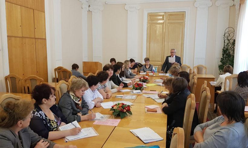 Ассоциация работников дошкольных образовательных организаций
