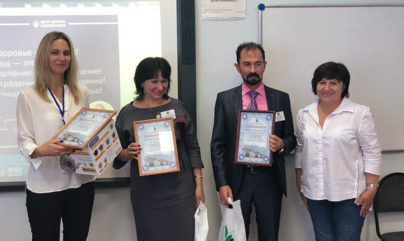 В Год охраны труда – конкурс «Учитель здоровья России»