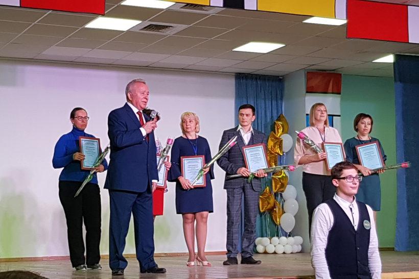 Региональный этап Всероссийского конкурса «Педагогический дебют»