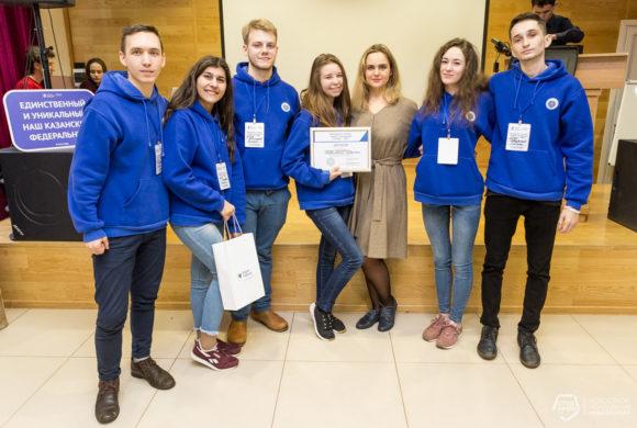 Команда СГУ заняла второе место на профсоюзном конкурсе в Казани
