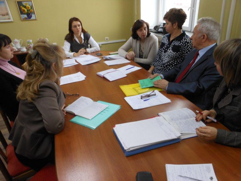 Заседание рабочей группы по вопросам заработной платы.