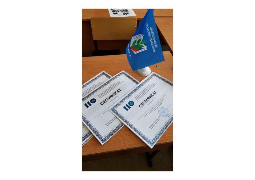 100 лет педагогическому образованию в Саратовской области