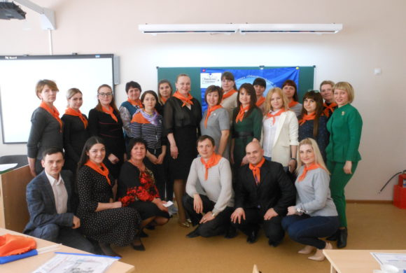 Члены регионального клуба «Молодость» приняли участие во Всероссийской педагогической конференции «Дилог+»