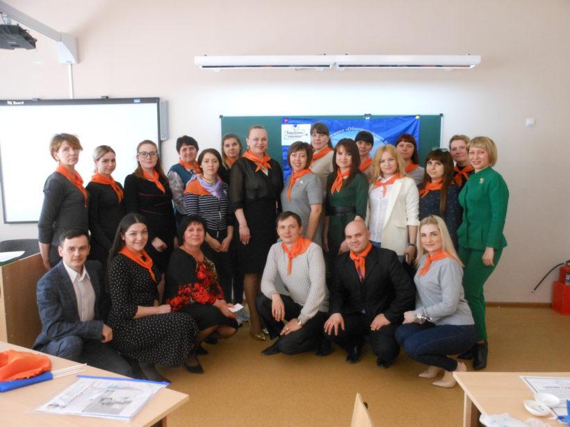 Члены регионального клуба «Молодость» приняли участие во Всероссийской педагогической конференции «Диалог+»