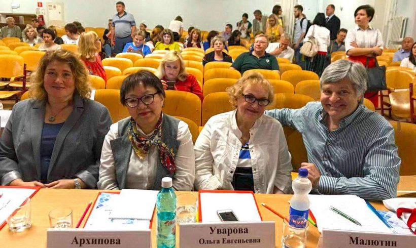 О.Е. Уварова награждена медалью Общероссийского Профсоюза образования «100 лет дополнительному образованию детей»