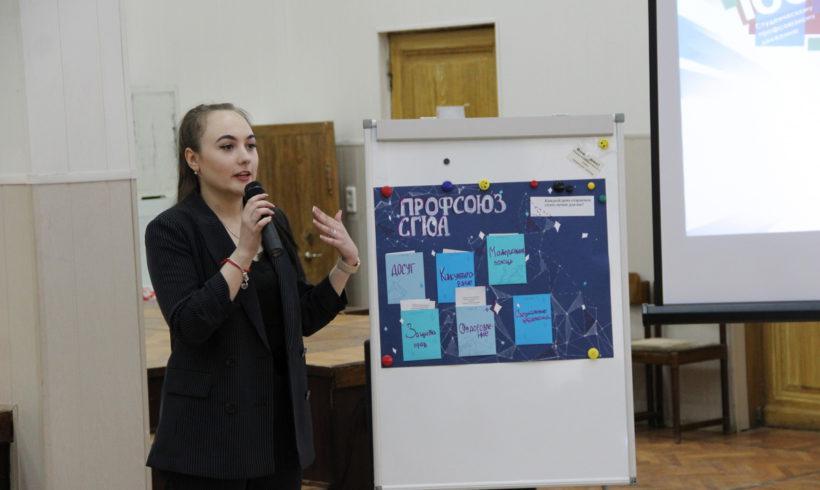 Первый конкурс «Студенческий лидер СПО» состоялся!