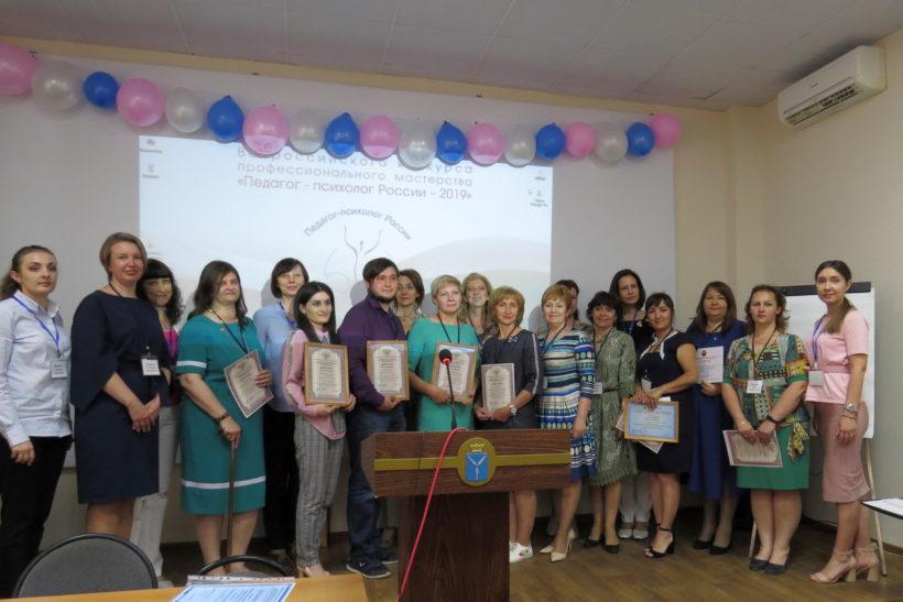 Профсоюзная номинация «Молодой профессионал» психологу из г.Красный Кут