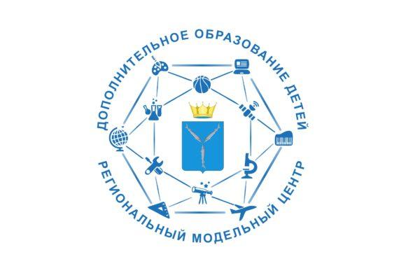Открылись переговорные площадки в рамках областного педагогического форума «Национальные проекты — равные образовательные возможности и успех каждого»