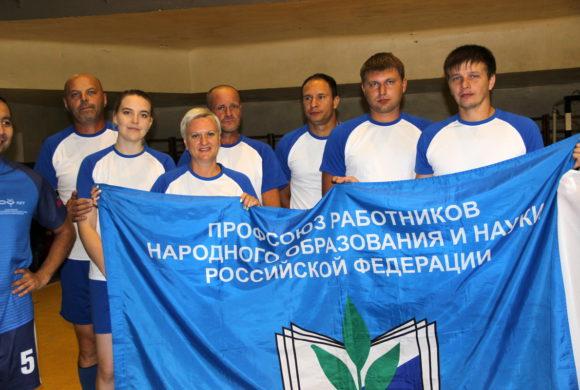 В День физкультурника профсоюзы играли в волейбол