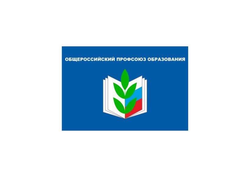 Обращение к депутатам Государственной Думы