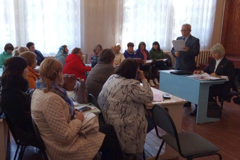Открыта осенняя сессия школы профсоюзного актива
