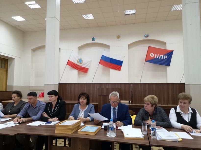 Состоялось заседание президиума областной организации