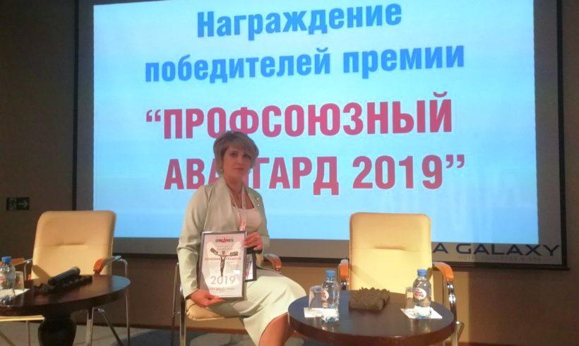 Председатель первички из Маркса стала номинантом конкурса ФНПР «Профсоюзный авангард»!