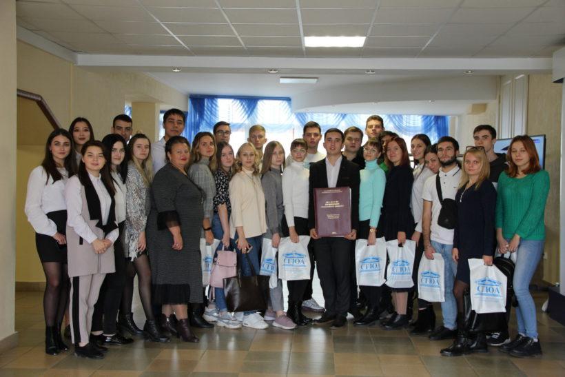 Пишется история студенческого профдвижения в Саратовской области