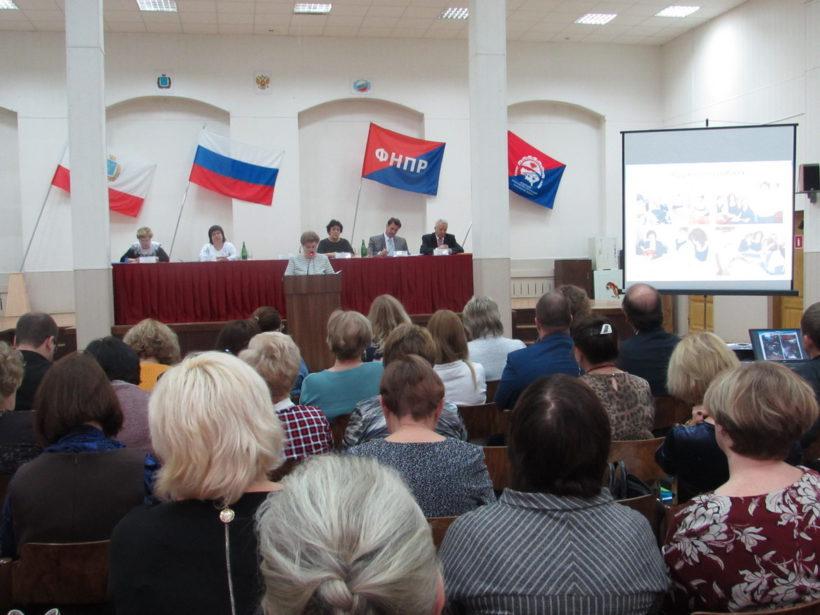 Саратовская городская организация избрала лидера