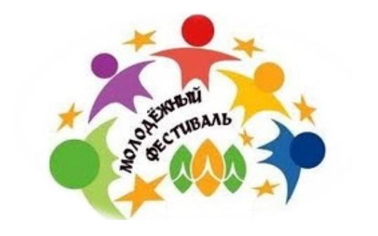 В Саратовской областной организации Профсоюза стартовали мероприятия, посвященные 75-летию Великой Победы