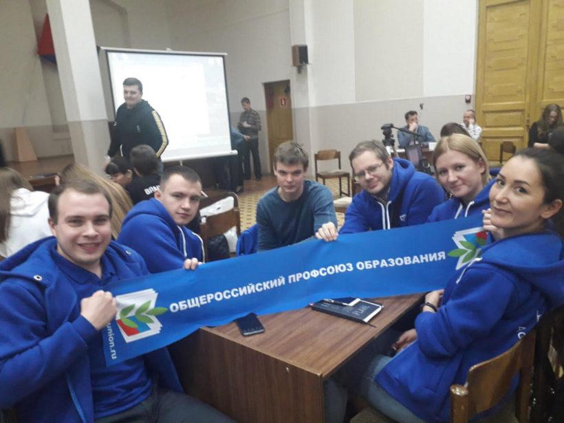 Поздравляем студентов СГТУ!