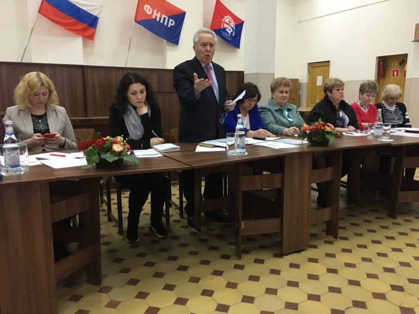 11 февраля проведено заседание президиума областной организации Общероссийского Профсоюза образования