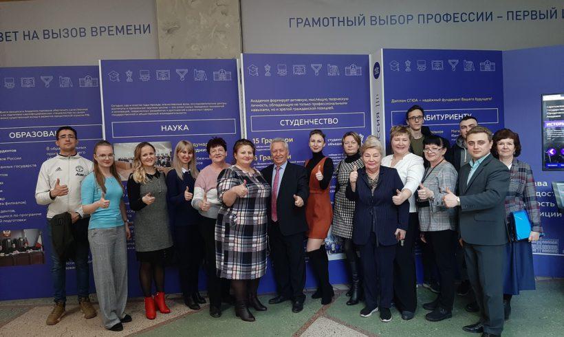 13.03.2020 г. состоялось очередное заседание Совета молодых ученых