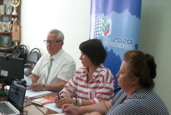 Президиум обсудил актуальные вопросы