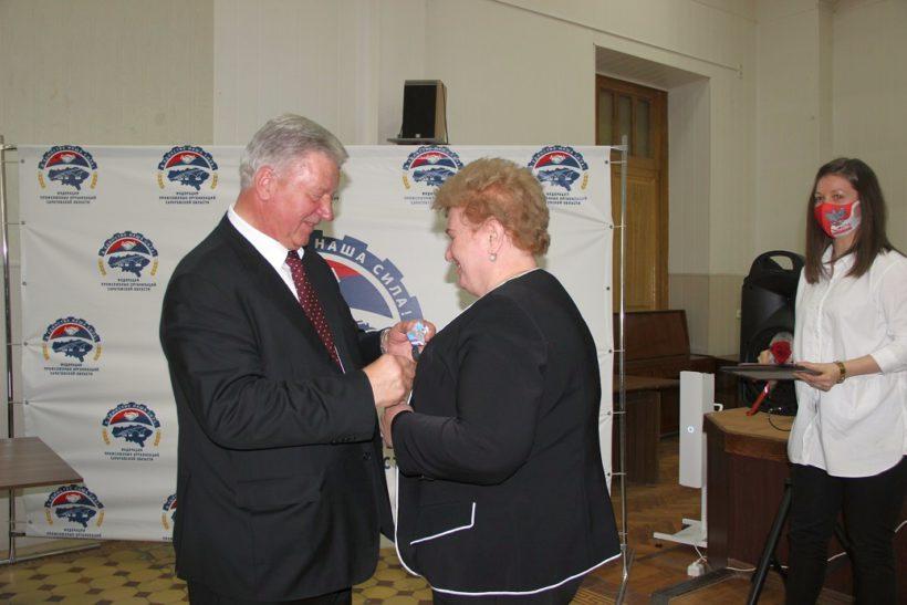 Избран председатель Федерации профсоюзных организаций Саратовской области