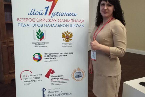 Поздравляем Баринову Наталью Валерьевну!