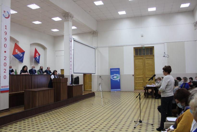 IV Пленум комитета Cаратовской областной организации Общероссийского Профсоюза образования