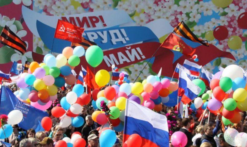 Первомайская резолюция ФНПР. Голосуем за справедливое развитие общества!